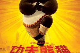 功夫熊猫2:3D效果很销魂,情节无新意