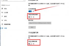 成功解决Win10下搜狗输入法无法登录、同步的问题