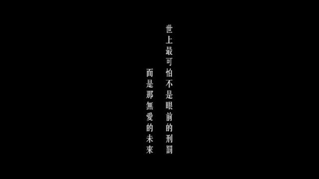 2018Moive-XueGuanYin_001.jpg